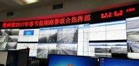 大数据系列报道:贵州交警大