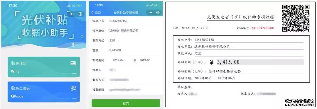 """上海电力引入""""数字员工"""" 重塑光伏购电结算应用模式"""